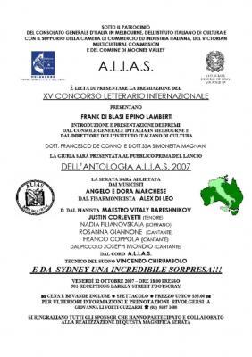 Premiazione A.L.I.A.S.