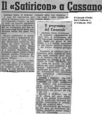 Spettacolo del 1965 a Cassano